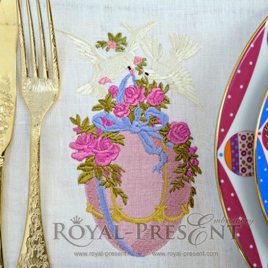 Дизайн машинной вышивки белые Голуби с пасхальным яйцом