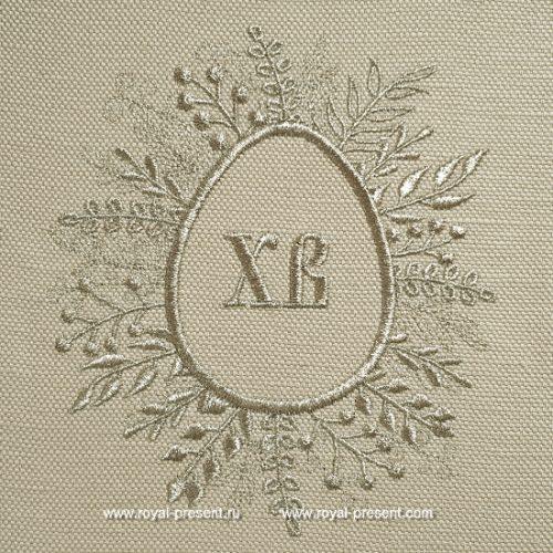 Дизайн машинной вышивки Пасхальное яйцо для надписи