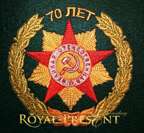 Дизайн для машинной вышивки Великая Отечественная Война