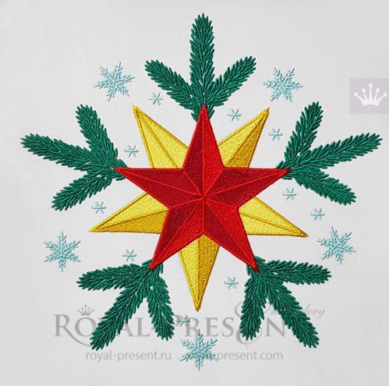 Дизайн для машинной вышивки Новогодняя звезда