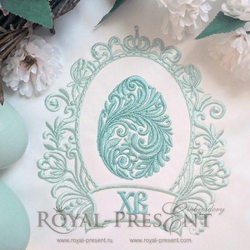 Дизайн машинной вышивки Винтажное Пасхальное яйцо