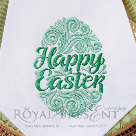 Дизайн машинной вышивки Витиеватое Пасхальное яйцо