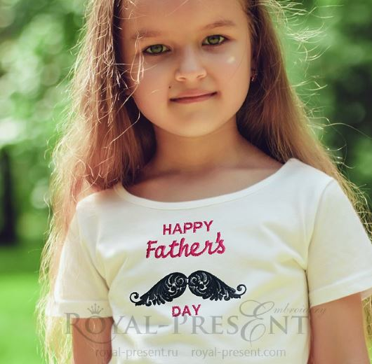Бесплатный Дизайн машинной вышивки День отца