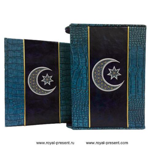 Дизайн машинной вышивки Символ Ислама Звезда и Полумесяц