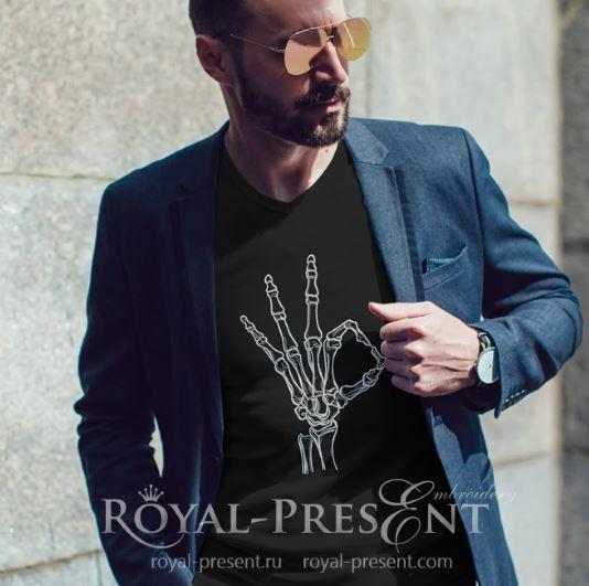 Дизайн машинной вышивки Рука скелета жест ОК