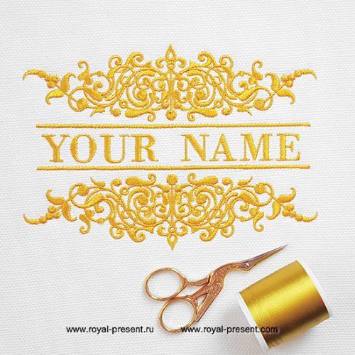 Классическое обрамление имени дизайн для машинной вышивки