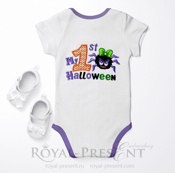Дизайн машинной вышивки Мой первый Хэллоуин для девочек